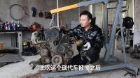 汽车发生严重的事故之后,看下发动机损坏到底有多严重?