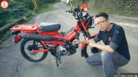 Gcraft特制改装版本的Honda CT125,这台代步骑的摩托车价值不菲