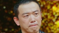 《我就是演员》迎来收官之战,潘斌龙上演变态恶魔 我就是演员3 20210227