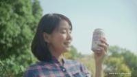満島ひかり 鈴木亮平 石田ゆり子堤真一 Kirinー番搾り 特別なビール篇