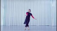 大莉老师藏族舞蹈《梦中的绿洲》正面口令演示,背面0.9速度口令演示