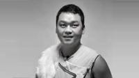中国歌剧舞剧院发讣告 高保利告别仪式3月5日举行