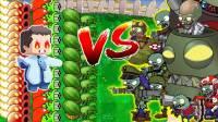 【木鱼】迷你世界:趣味小游戏,植物大战僵丝最终战场!