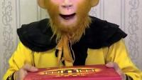 童年趣事:猴哥爱吃的糕点