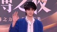 """王一博贵族小王子造型亮相,今天也是帅气的""""酷盖"""" 微博之夜 2020 20210228"""