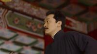 觉醒年代 预告23 鲁迅北大演讲批判林纾 李大钊毛泽东街头宣传新文化运动