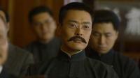 觉醒年代 预告24 陈独秀国会演讲主张科学民主 李大钊北大疾呼宣示中国主权