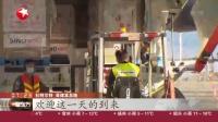 视频|中国疫苗运抵菲律宾 总统杜特尔特赴机场迎接