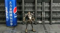 变形金刚:王国核心级激光兽