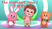 全能宝贝BOBO:The alphabet song 字母歌