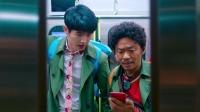 《唐人街探案3》四侦探东京跑酷片段 各显神通太好笑