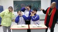 老师忽然变聋听不到声音?不料都是老师的套路,同学们惨了!