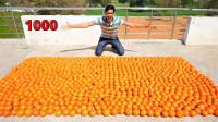 1000个橘子能榨多少汁?农村小伙作死实测,能在全村摆个宴席了