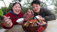 胖妹生活欢乐多,做份麻辣小香锅,有荤有素配料丰富,2人吃过瘾