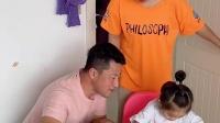 欢乐搞笑一家亲:爸爸带孩子真是什么招数都有