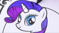 小马宝莉动画中的白色独角兽珍奇卡通漫画涂色