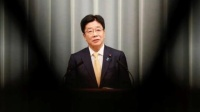 日本:请中方不要对日本人检测肛拭子,汪文斌回应