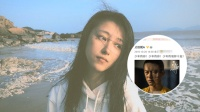 王彦霖承认恋情女友被扒 系同学还是易烊千玺粉丝!