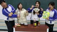老师自制凉拌三鲜,同学们难以下咽,没想女学霸吃了还要吃!