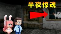 【木鱼】迷你世界:趣味小游戏,防守基因guai物的监狱!