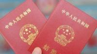 民政局拒绝3月14日加班建议:法定节假日 不予加班办理