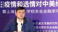 张文宏:世界重新开放的时候,新冠疫苗有必要打