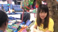 越南苗族姑娘笑起来太甜了,她妈妈不反对我们跟她女儿认识