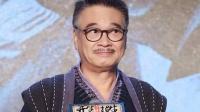 家属发布吴孟达讣告 7日丧礼8日举行告别