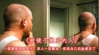 男人早上起来照镜子,竟发现自己的脸都不见了(一)