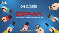 【藏马】广汽传祺GPMA汽车架构MG科普动画