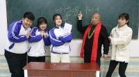老师为打排位赛让王小九代课,没想被校长发现,老师要惨了!