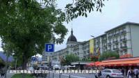 漫步在何维克街 恬静又充满浪漫的因特拉肯小镇 漫游欧洲之瑞士