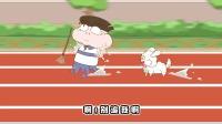 不是吧?被狗追也能打破世界纪录?400米短跑只用了49秒?