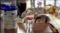 宜品羊奶粉广告15秒