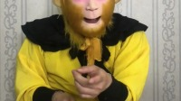 童年趣事:猴哥爱搞笑,今天吃寿司