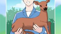 【两会策划】中国人的新愿景——第1话:麋鹿回家