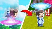 【木鱼】迷你世界:鱼玲穿越来到斗罗大陆,拥有先天满魂力!