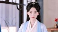 韩剧女主造型抄袭了鞠婧祎白素贞造型,发型跟汉服都高度相似!