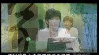 曲黎敏-黄帝内经养生智慧Ⅱ (11)_标清
