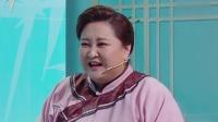 贾玲实锤最佳干饭人!不愧是长在笑点的女人 王牌对王牌 第六季 20210305
