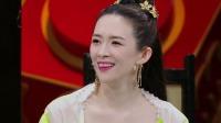 章子怡说最烦汪峰的歌曲,凡尔赛发言狗粮管饱 王牌对王牌 第六季 20210305