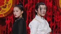 关晓彤时代少年团-宋亚轩《十面埋伏》,古典舞街舞超飒融合 王牌对王牌 第六季 20210305