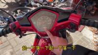 这才是造成摩托车油表不准确的真正原因?教你用个清洁球就能修好