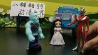 怪兽和奥特曼,公主会选择谁呢?
