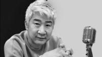 韩国主持人金泰旭猝死家中 前一天还在主持节目