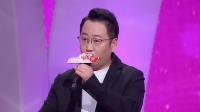 张勇被提问工作的危险系数,众人说出电影对自己的影响 非诚勿扰 2021
