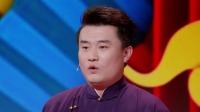 """吴南言王志博许健爆笑""""逗捧"""",嗨唱流行歌 金牌喜剧班 20210306"""