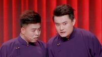 """吴南言王志博""""内讧""""争捧逗,许健表情搞笑逗乐观众 金牌喜剧班 20210306"""