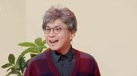 【纯享】陈印泉王冰冰《只有你知道》,陈印泉成健忘老人自称王一博? 金牌喜剧班 20210306