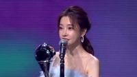 冯提莫获宇宙十佳舞台奖,人美歌甜潜力无限 宇宙打歌中心 20210306